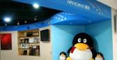Tencent détrône Facebook en termes de valeur de marché