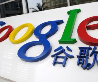 Le décret de Donald Trump ruine les espoirs de Google en Chine