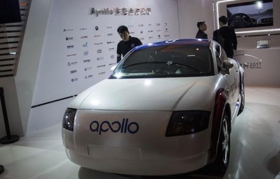 Apollo, le véhicule autonome de Baidu