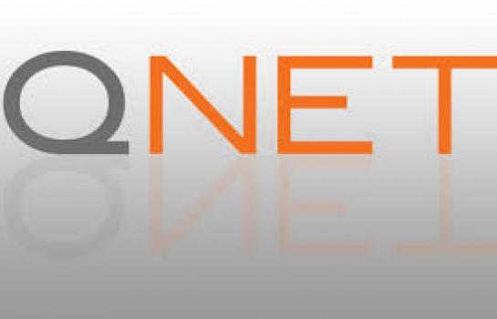 La société QNET  traduit en justice en Guinée