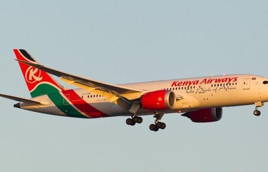 Kenya Airways choisit Total Air Logistics Limited  comme GSA