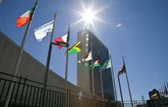 Akere Muna saisi l'ONU