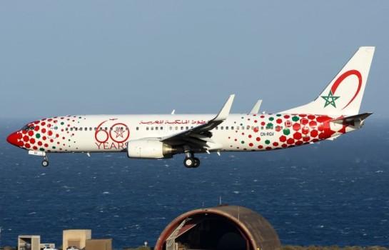 Royal Air Maroc entend bien accompagner de façon exceptionnelle « les lions de l'Atlas » à la coupe du monde de Football qui débute dans quelques jours en Russie