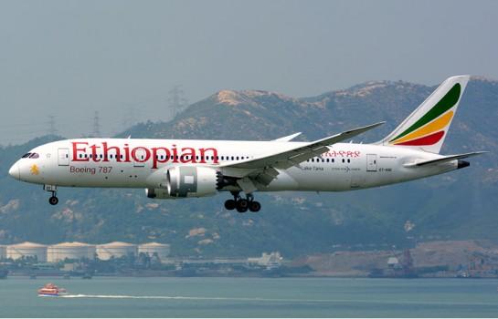 Ethiopian Airlines  La ligne sera opérée en Boeing B788