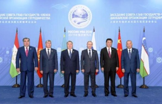 Les dirigeants des Etats membres de l'OCS