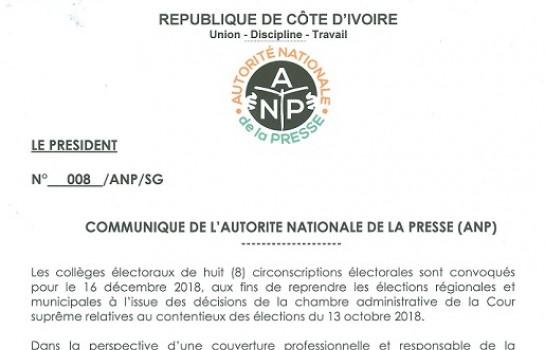 L' ANP appelle les organes de presse au respect des textes