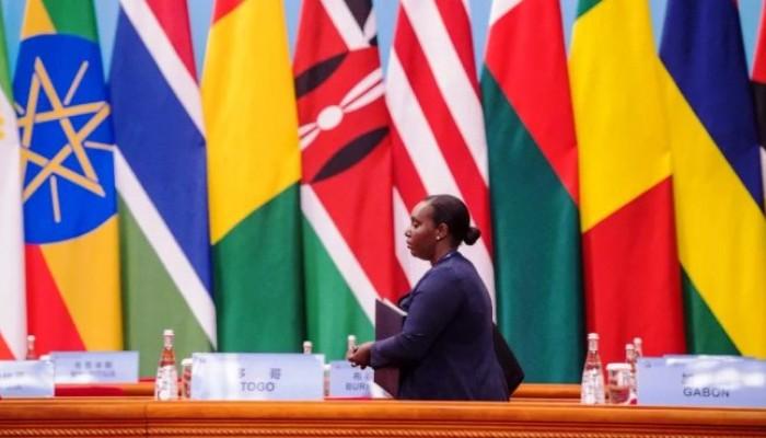 La Chine et l'Afrique, main dans la main pour un avenir meilleur