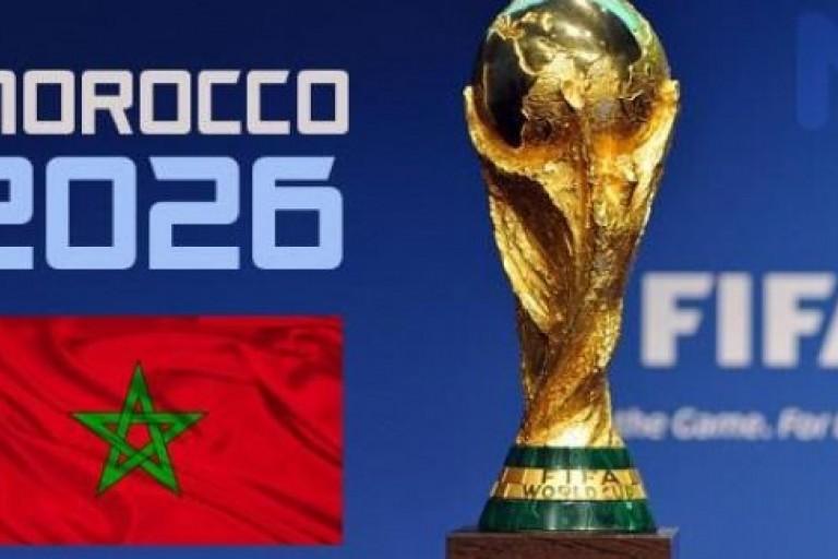 Le Maroc veut organiser le Mondial 2026