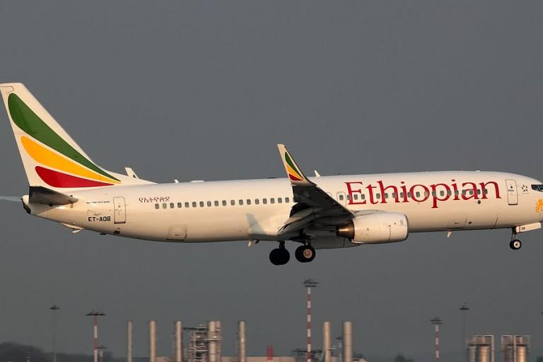 Ethiopian Airlines meilleure compagnie du continent