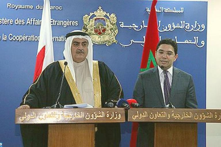Maroc et le Bahreïn,Nasser Bourita et Khalid Bin Ahmed Bin Mohamed Al Khalifa