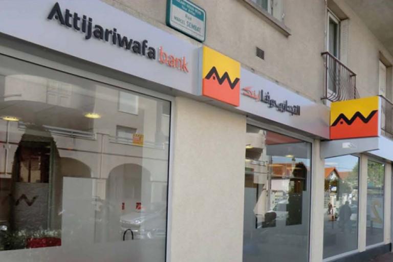 groupe bancaire marocain Attijariwafa Bank