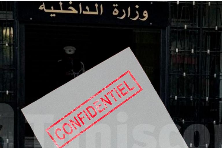 Tunisie : Une fuite de documents confidentiels secoue le pays