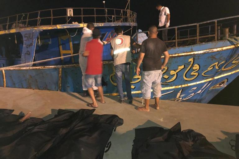 Tunisie : 17 migrants meurent noyés dans un naufrage