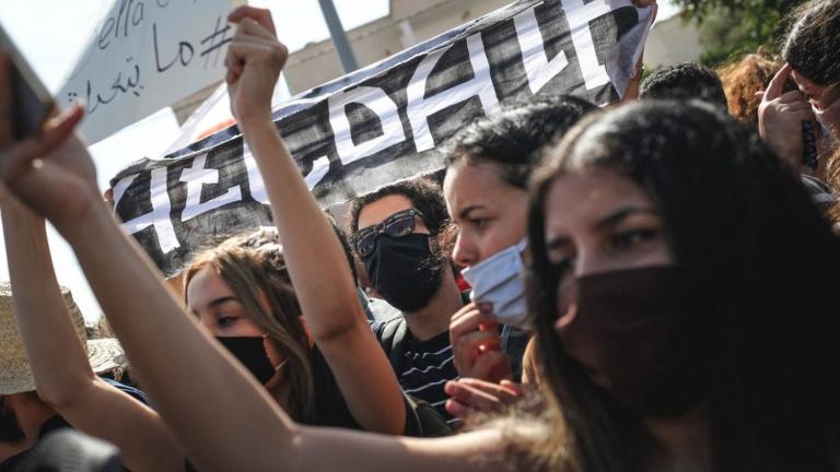 Tunisie : Amnesty International lève le ton contre le régime de Saïed
